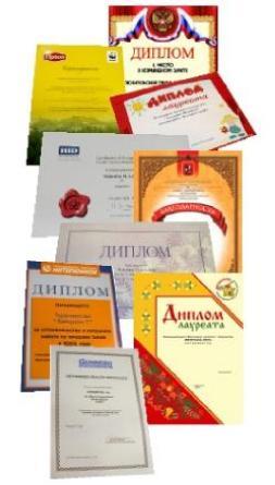 ПОЧЕТНЫЕ ГРАМОТЫ ДИПЛОМЫ СЕРТИФИКАТЫ печать на заказ Цифровая печать почетных грамот дипломов сертификатов